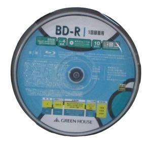 BD-R 録画用ブルーレイ メディア 10枚入 GH-BDR25B10/6415 グリーンハウスx3個セット/送料無料メール便 saponintaiga