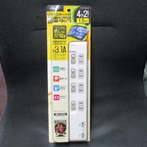 節電タップ USB2ポート付 4個口+2USBポート  HIDISC コンセント延長コード HDUTC4U2WH/0432|saponintaiga