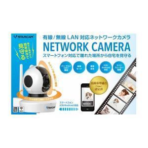 恵安(KEIAN) ネットワークカメラ IP スマホ対応 双方向音声 C7823WIP