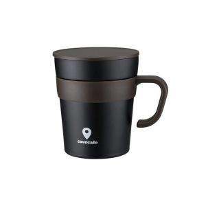 真空二重マグカップ 取手付き 250ml ココカフェ CC-15 ブラック 4972940312412|saponintaiga