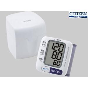 電子血圧計 手首式 CH-650F シチズン|saponintaiga