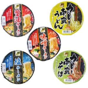 スナオシ カップラーメン 粉末スープ 味噌・塩・正油・カレー南蛮 計24個 saponintaiga