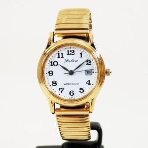 シチズン 腕時計 カレンダー付 蛇腹ベルト 日本製ムーブメント 5気圧防水 ゴールド 婦人/レディースD015-004/3737/送料無料メール便|saponintaiga