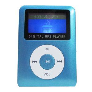 デジタルオーディオプレイヤー DT-SP08青 スピーカー搭載/ボイスレコーダ機能/送料無料 saponintaiga