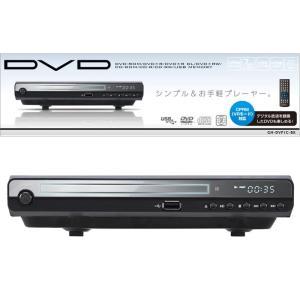 CPRM対応 USB対応 DVDプレーヤー/GH-DVP1C-BK|saponintaiga