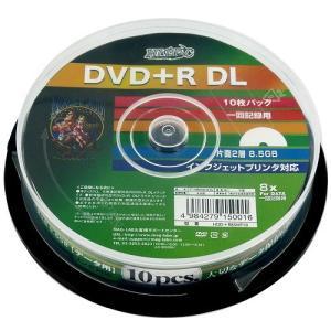 データ用 DVD+R DL 片面2層 8.5GB 10枚 HIDISC  8倍速 インクジェットプリンター対応 HDD+R85HP10/0016x1個/送料無料メール便 ポイント消化 saponintaiga