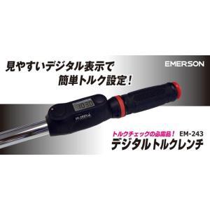 EMERSON(エマーソン) デジタルトルクレンチ EM-243