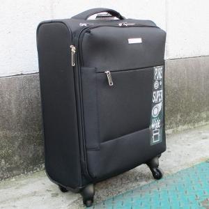 ESPOT かるラクソフトキャリーS スーツケース ブラック/送料無料|saponintaiga