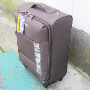 ESPOT かるラクソフトキャリーS スーツケース ブラウン/送料無料|saponintaiga