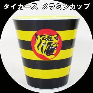 藤浪晋太郎メラミンカップ 阪神タイガース ロゴ|saponintaiga