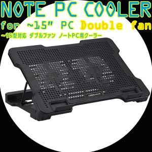 グリーンハウス ノートPC用クーラー 125mmファン 2基タイプ GH-PCFD2/送料無料|saponintaiga
