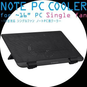 グリーンハウス ノートPC用クーラー 12〜17型 ノートパソコン対応 120mmファンタイプ GH-PCFE1|saponintaiga