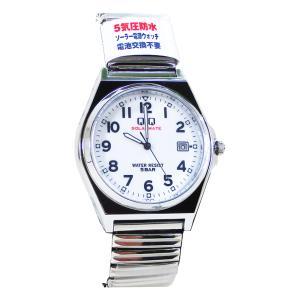 腕時計 シチズン ソーラー電源機能 カレンダー付 メンズ 脱着簡単バンド 日本製ムーブメント 5気圧防水 H060-214/4949|saponintaiga