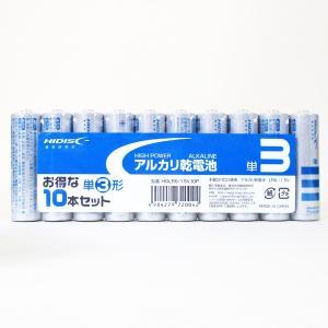 単3アルカリ乾電池 単三乾電池 10本組x10パック/卸 HIDISC|saponintaiga