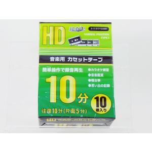 カセットテープ 10分 10本入り HIDISC HDAT10N10P2/0036 saponintaiga