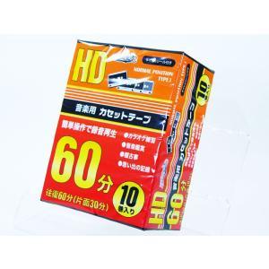 HI-DISC ハイディスク カセットテープ 60分(片面30分) 10本パックx5個セット/卸/|saponintaiga