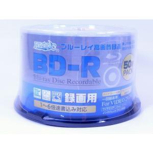 磁気研究所 録画用BD-R 25GB 6倍速 ワイドプリンタブル対応 50枚スピンドルケース