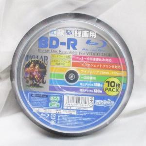 BD-R ブルーレイ 6倍速 CPRM対応 録画用 ハードコート仕様 インクジェットプリンタ対応10枚 HIDISC HDBDR130RP10/0346x1個/送料無料メール便 ポイント消化 saponintaiga