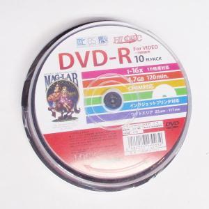 型番 HDDR12JCP10 JANコード 4984279130032 規格 DVD-R 録画用 容...