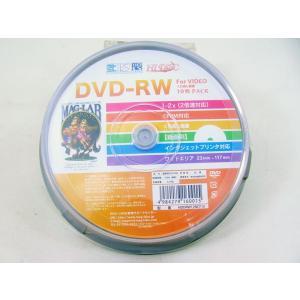 HIDISK 繰り返し録画用DVD-RW 2倍速 10枚スピンドル [DVD-RW 2倍速 10枚組...