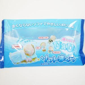 ひえひえソフトまくら 冷凍庫用 1kgx1個|saponintaiga
