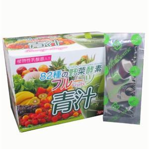 82種類の野菜酵素 フルーツ青汁 3g×25スティック/送料無料 saponintaiga