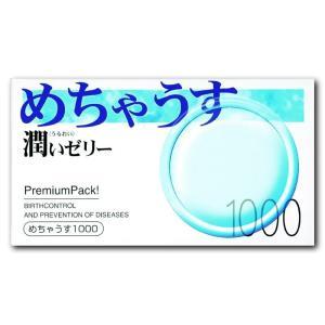 コンドーム  めちゃうす1000 うるおいゼリー付 不二ラテックスx1箱|saponintaiga
