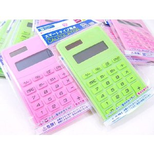終了しました。目玉1円 スマートタイプ電卓 8桁 1台|saponintaiga
