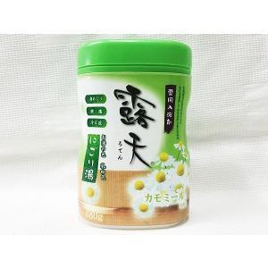 薬用入浴剤 日本製 露天 にごり湯 カモミールの香り 680gx4個/卸/送料無料|saponintaiga
