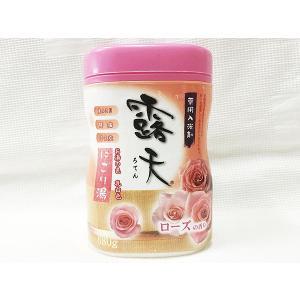 薬用入浴剤 日本製 露天 にごり湯 ローズの香り 680g x4個/卸/送料無料|saponintaiga