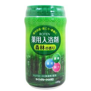 薬用入浴剤 日本製 露天 森林の香り x4個/卸/|saponintaiga
