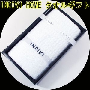 INDIVI HOME フェイスタオル ギフト|saponintaiga