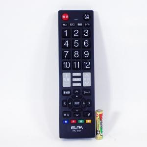 地デジ テレビリモコン 23社対応 ブラック IRC-203T(BK) ELPA/送料無料メール便 ポイント消化 saponintaiga