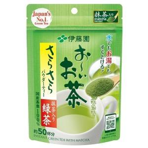伊藤園お〜いお茶 さらさら抹茶入り緑茶40g 約50杯分x3袋/卸/|saponintaiga