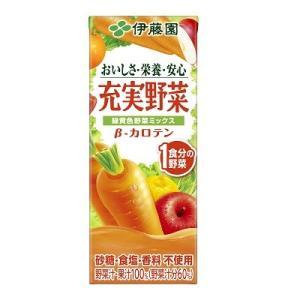 伊藤園 充実野菜 緑黄色野菜ミックス 紙パック 200ml×24本入/卸/送料無料|saponintaiga