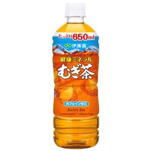 伊藤園/健康ミネラルむぎ茶/600ml/ペット...の関連商品3