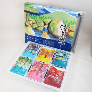 薬用入浴剤「活気湯」日本の有名温泉 6箇所x1箱 送料無料メール便 箱破棄 ポイント消化 saponintaiga