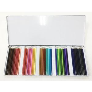 色鉛筆50色セット 缶ケース入り/送料無料 saponintaiga
