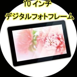 KEIAN 恵安 KD10FR-B デジタルフォトフレーム 10インチワイド(ブラック)/送料無料|saponintaiga