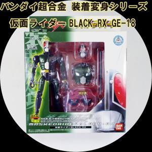 バンダイ 超合金 装着変身/仮面ライダーBLACK RX/GE-18|saponintaiga