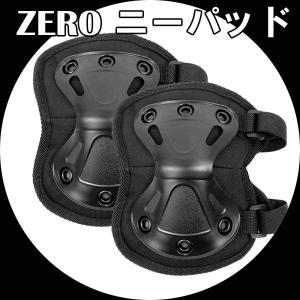 ZERO ゼロ KNEE PADS 二―パッド|saponintaiga