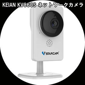 恵安 ネットワークカメラ 魚眼レンズ搭載180°パノラマビュー 暗視モード搭載 KVC60S/送料無料|saponintaiga