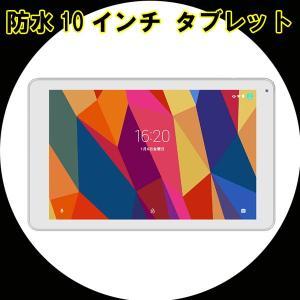 恵安 Android 10インチ 防水タブレット「KWP10R」 Quad Core CPU搭載|saponintaiga