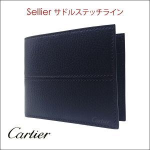 Cartierカルティエ/牛革二つ折り財布/セリエサドルステッチライン/L3001158|saponintaiga