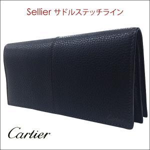 Cartierカルティエ/牛革長財布/セリエサドルステッチライン/L3001160|saponintaiga