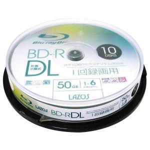 BD-R DL ブルーレイ2層式 録画用 ビデオ用10枚組 50GB 6倍速対応 Lazos L-BDL10P/2686x3個セット/卸/送料無料メール便 saponintaiga