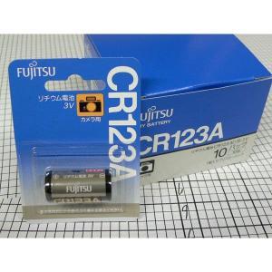 CR123A リチウム電池/富士通 FUJITSU FDK エフディーケーx10個セット/卸/送料無料メール便|saponintaiga