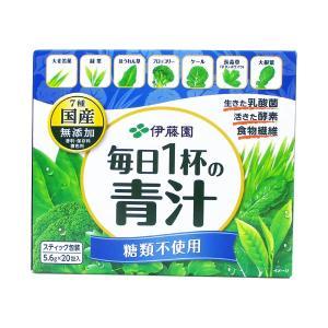 伊藤園 毎日1杯の青汁 緑茶ですっきり飲みやすい 粉末タイプ/糖類不使用 国産・無添加 20包入り/0655x3箱セット|saponintaiga