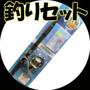 釣り竿セット ロッド&リール 「釣り大将」川・海釣り  MCO-18 マクロス/送料無料|saponintaiga