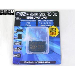 TFTEC JAPAN /変換名人/ メモリースティックプロデュオ変換アダプタmicroSD→MSPD (SDHC対応) 32GB対応 3244|saponintaiga